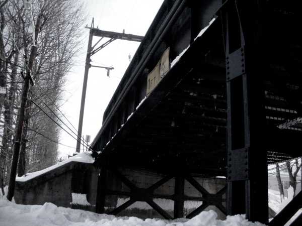 Train bridge!
