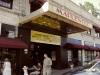 Maplewood Cinema