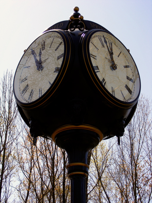 It's a clock in Patriot Park! It's a gas mask! It's something.